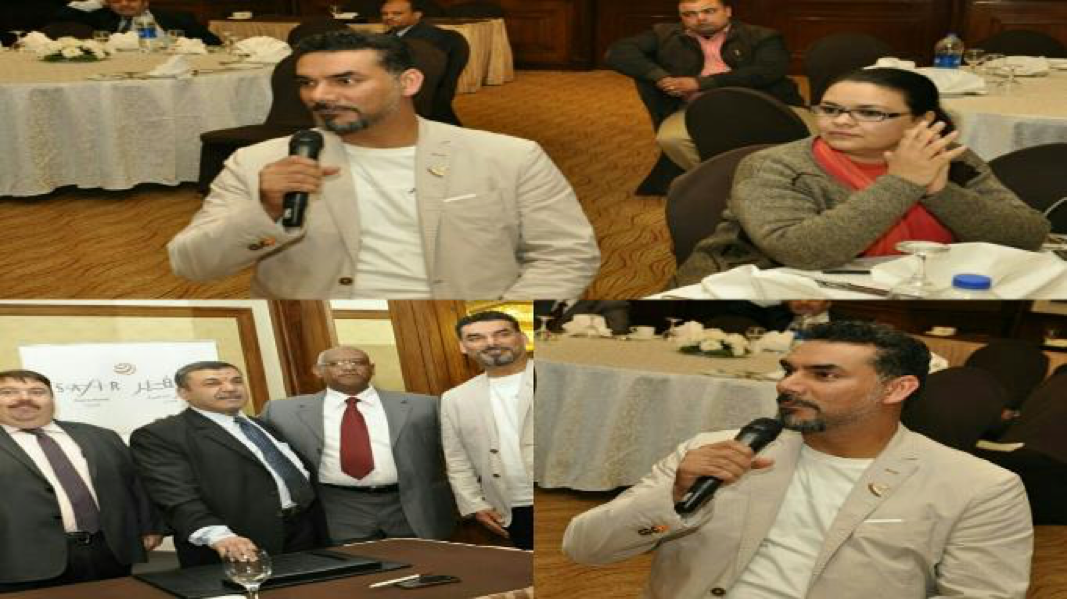 حضور إجتماع الجمعية العمومية للإتحاد العربي لحماية حقوق الملكية الفكرية