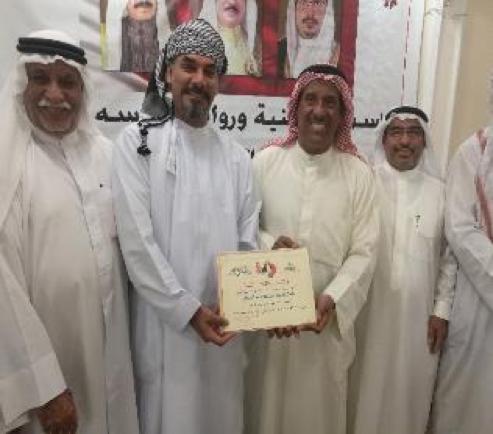 اللقاء السنوي لمجلس جاسم أبو طبنية و محاضرة عن التطوع بين الواقع و المأمول