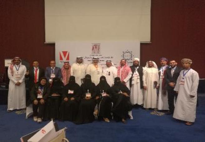 حضور و مشاركة في المؤتمر التأسيسي لرابطة المدربين العرب